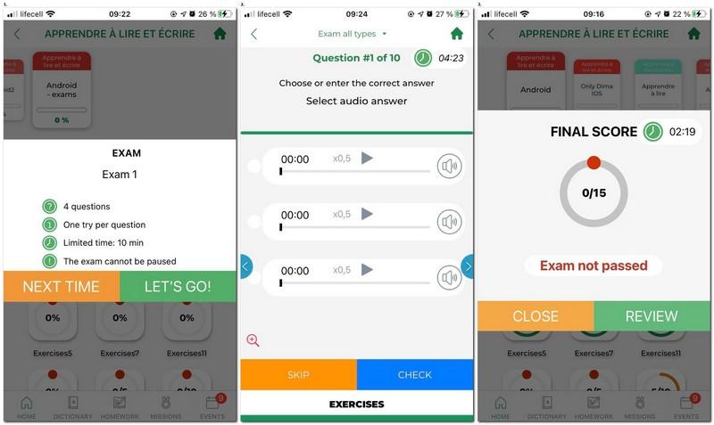 exam from app
